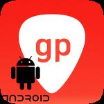 Скачать guitar pro на android