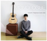 sungha jung monologue