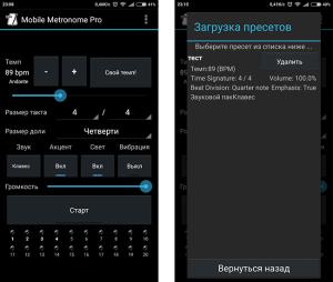 Mobile Metronome Pro