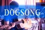 Undertale — Dogsong (EPguitars), finger tab