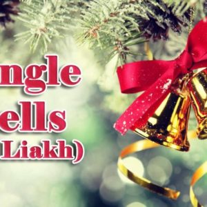Jingle Bells (Liakh), finger tab