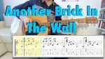 Pink Floyd — Another Brick In The Wall, finger tab