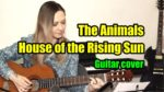 The Animals — House of the rising sun (Марина Миракова), finger tab (PDF)