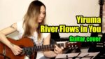 Yiruma — River Flows in You (Марина Миракова), finger tab