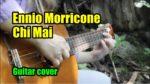 Ennio Morricone — Chi Mai (Марина Миракова), finger tab (PDF)